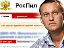 Госдума приняла в третьем чтении закон о госзакупках