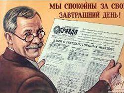 Опрос: как вы относитесь к пенсионной реформе в Украине?