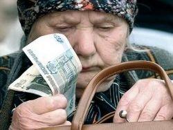 Минздрав: повышать пенсионный возраст в РФ не будут