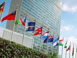Право человека на доступ в Интернет будет защищать ООН