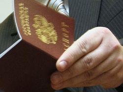 Руководитель УФМС Карабаша незаконно оформляла гражданство