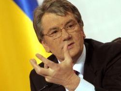 Ющенко считает, что Россия его подслушивала