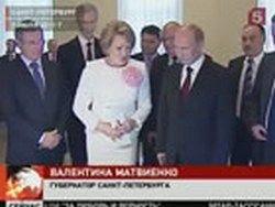 Петербург и немецкий Дрезден отметили совместный юбилей
