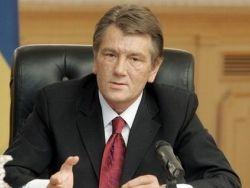 Ющенко: Украина сейчас бы не заключила харьковские соглашения