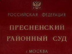 Полицейскому отказали в иске к МВД на 9 млн рублей