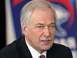 Грызлов откроет съезд Молодежного фронта
