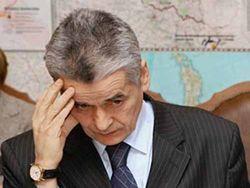 Феномен Онищенко: о народном недоверии