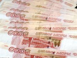 Житель Челябинской области нашел полмиллиона рублей и вернул их