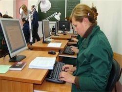 Опрос: более 40% россиян знают об электронных госуслугах