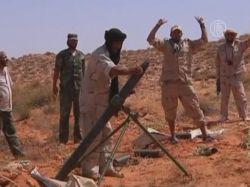 Ливийские повстанцы продвигаются к Триполи