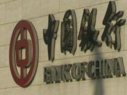 В Китае вновь повышены базовые процентные ставки