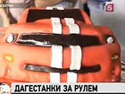 Дагестанским автомобилисткам дарят подарки