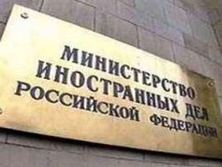 Москва продолжает работу по Нагорному Карабаху