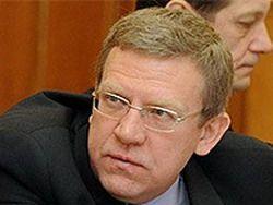 Кудрин: правительство РФ приватизирует второй пакет ВТБ