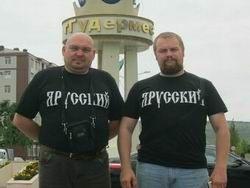 Холмогоров: русскому движению вонзили в спину нож