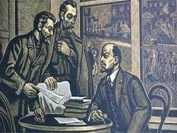 Сенсация из архива: Ленин допрашивал Дзержинского на Лубянке