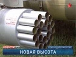Под Краснодаром прошли учения с использованием Ми-8