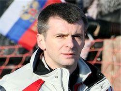 Прохоров продал угольную компанию Колмар Митрошину