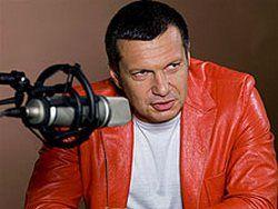 Владимир Соловьев комментирует события в посёлке Сагра