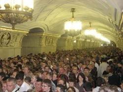 Город-спутник Москвы для госслужащих обойдётся в $10 млрд