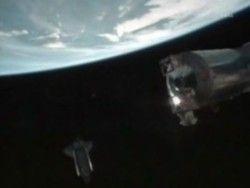 Итальянский спутник займется поиском обитаемых планет