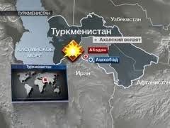 Около половины погибших в Абадане - военные
