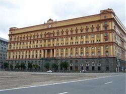 ФСБ готовится к осуществлению контроля любых операторов связи РФ