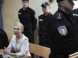 Тимошенко против Фемиды
