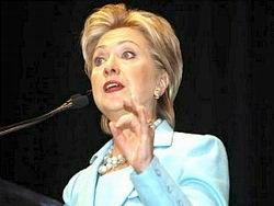Хиллари Клинтон едет в евразийское турне