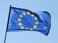 ЕС спасет провалившие стресс-тесты банки