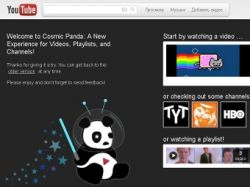 На YouTube появилась  космическая панда