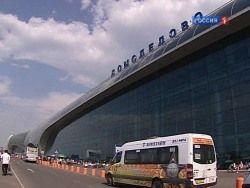 Новые подробности теракта в Домодедово