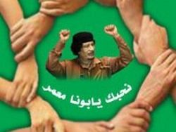 Ливия. Когда же Европа одумается?
