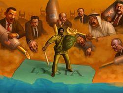 Ливийские слезы дьявола