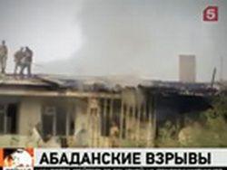 Абадан, пострадавший от взрывов, приводят в порядок