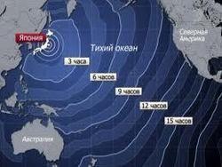 На востоке Японии произошло мощное землетрясение