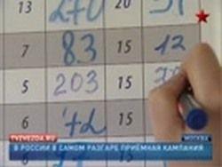 Российские абитуриенты штурмуют вузы