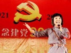 Китай празднует 90-летие КПК