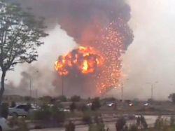 В интернете появилось видео взрывов в Туркмении
