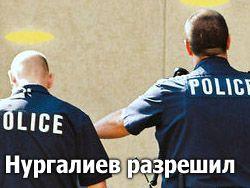 Полиция, политика и поэзия