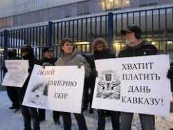 Сценарии отделения Кавказа озвучивают провокаторы