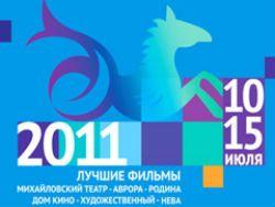 Международный кинофорум откроется в Петербурге