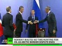 Россия и Норвегия поделили море
