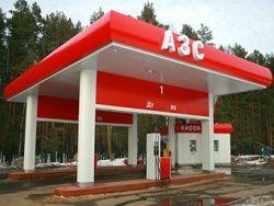 "Нефтянники назвали ""справедливую цену"" на бензин"
