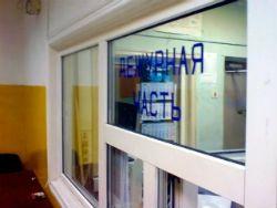 Студенты РУДН задержаны за изнасилование балерины