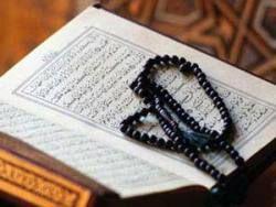 В Британии создают исламский эмират