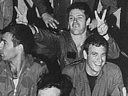 30-я годовщина бомбардировки иракского реактора