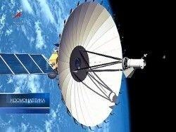 "Антенна радиотелескопа ""Радиоастрон"" раскрыта"