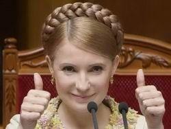 Тимошенко потратила 1 млн долларов на шубы, бары и отели