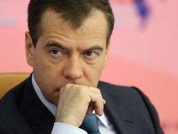 Медведев соболезнует властям Норвегии
